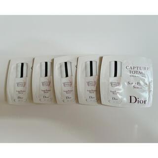 ディオール(Dior)のDior 美容液 サンプル 5回分(美容液)