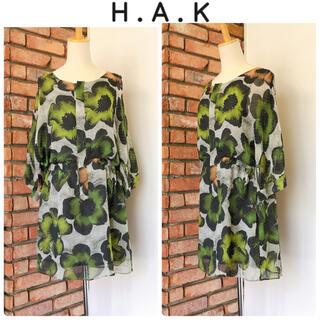 H.A.K - 1回 定4万程 HAK ハク 高級 シルク  ワンピース グリーン グレー系