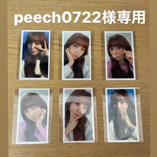 SONY - peech0722様専用