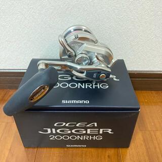 SHIMANO - オシアジガー2000hg