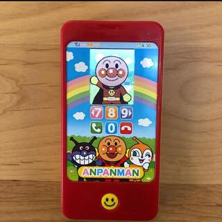 アンパンマン スマートフォン 携帯 おもちゃ