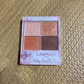 キャンメイク(CANMAKE) シルキースフレアイズ 07(4.8g)
