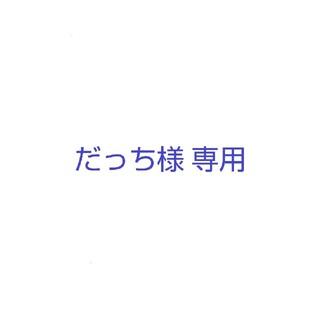 ニシマツヤ(西松屋)の【ほぼ新品】西松屋SmartAngel テーブルチェア(その他)