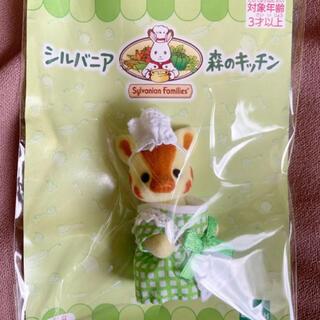 エポック(EPOCH)のシルバニア キリンの赤ちゃん(ぬいぐるみ/人形)