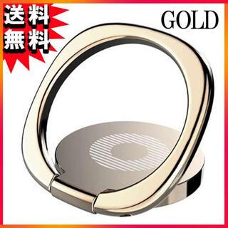 スマホリング スマホスタンド バンカーリング ゴールド シンプル iPhoneS(その他)