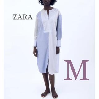 ZARA - 【新品・未使用】ZARA パッチワーク シャツ ワンピース  M