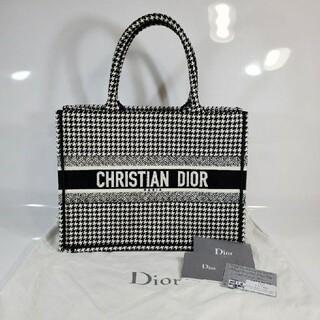 Christian Dior - Dior 千鳥 ブックトート