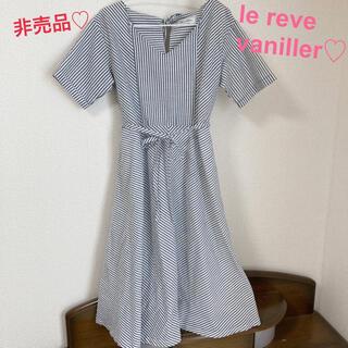le reve vaniller - 8/6まで値下げ♡ルレーヴヴァニレ♡ワンピース♡ストライプ♡リボン