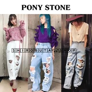 PAMEO POSE - ダメージ  PONY STONE クラッシュ ポニーストーン ponystone