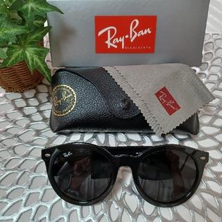 レイバン(Ray-Ban)の専用 Ray-Ban レイバン サングラス(サングラス/メガネ)