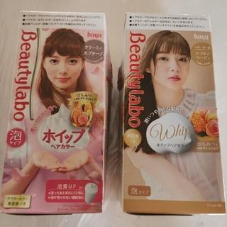 ホーユー(Hoyu)の未開封 ビューティラボ ホイップヘアカラー クリーミィカプチーノ(1セット)(カラーリング剤)