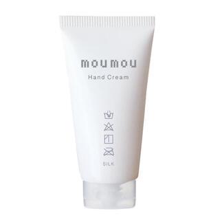 サボン(SABON)の【新品】moumouムームー ハンドクリーム シルク(ハンドクリーム)