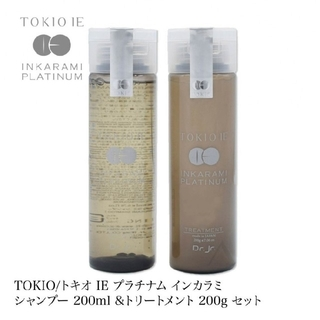 トキオ(TOKIO)のTOKIO インカラミ プラチナム 200(シャンプー/コンディショナーセット)