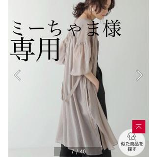 Bou Jeloud♡新品シアーロングカーディガン