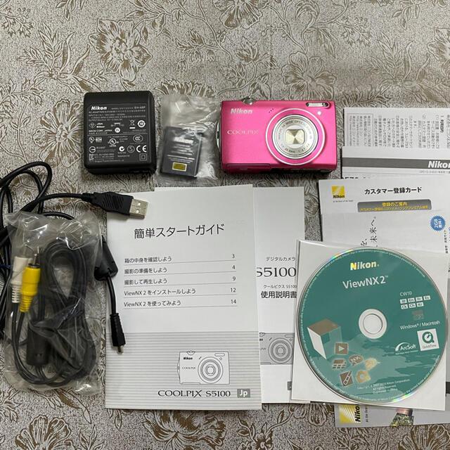 Nikon COOLPIX S5100 HOT PINK スマホ/家電/カメラのカメラ(コンパクトデジタルカメラ)の商品写真