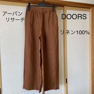 DOORS / URBAN RESEARCH - 【美品】アーバンリサーチdoors  リネンイージーパンツ