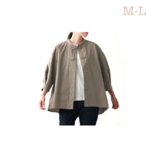 MUJI (無印良品) - ◆新品◆ 無印良品 ワッシャーポプリン結び釦ミドル丈シャツ/M~L/モカブラウン