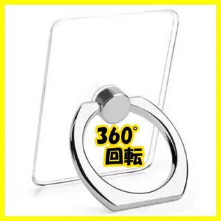 スマホリング クリアカラー 透明 リング シルバー バンカーリング シンプル S(その他)