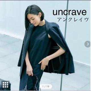 【美品】「uncrave 」クリスピーリネンジャケット