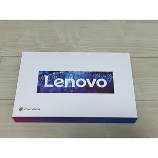 Lenovo - Lenovo Chromebool Ideapad Duet 10.1inch