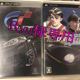 プレイステーションポータブル(PlayStation Portable)のPSPソフトケースのみ2点(携帯用ゲームソフト)
