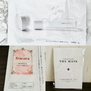 バンダイ(BANDAI)の【新品】フェイスマスク フェイスパック 計4枚(パック/フェイスマスク)