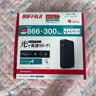 バッファロー(Buffalo)のBUFFALO 無線LAN親機 WHR-1166DHP4(PC周辺機器)