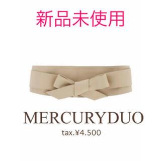 MERCURYDUO - 8/6までお値下げ【新品】MERCURYDUO リボン サッシュベルト