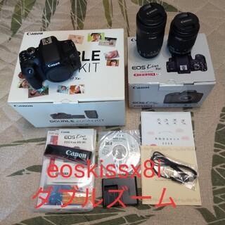 Canon - eoskissx8i ダブルズーム