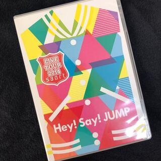 ヘイセイジャンプ(Hey! Say! JUMP)のsmart Hey! Say! JUMP(アイドルグッズ)