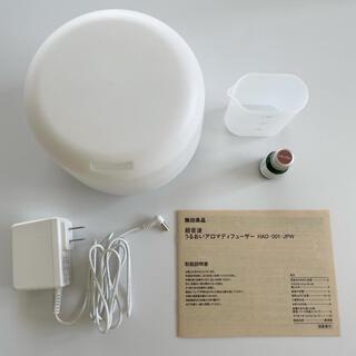 ムジルシリョウヒン(MUJI (無印良品))の超音波 うるおい アロマ ディフューザー 無印 ミスト レモングラス 良品計画(アロマディフューザー)