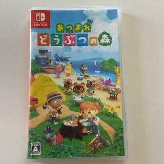 Nintendo Switch - あつまれ どうぶつの森Switchゲームソフト