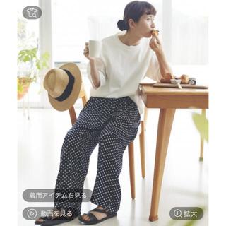STUDIO CLIP - スタディオクリップ【kazumiさんコラボ】 世界のトリップクローゼット パンツ
