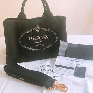 PRADA - PRADA プラダ カナパ 2WAY トート・ショルダーバッグ