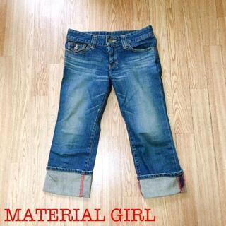 マテリアルガール(MaterialGirl)のMATERIAL GIRL ハーフ デニムパンツ スワロフスキー(デニム/ジーンズ)