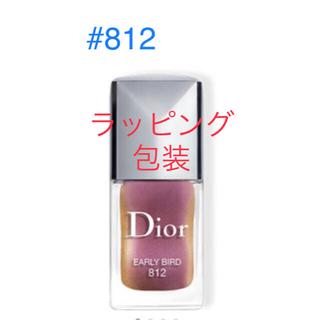 Dior - ディオール ヴェルニ バーズ オブ ア フェザー 812 アーリーバード