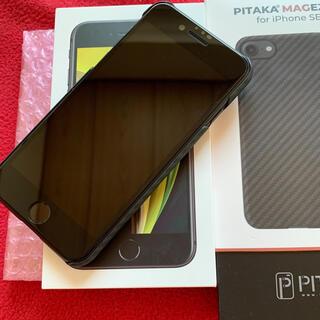 iPhone -  iPhone SE2【第二世代.ドコモ版SIMフリー.豪華オマケ付】本日最終!