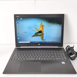 HP - HP ProBook450G5 Core i3-7020U SSD