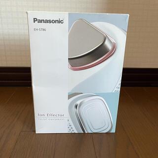 Panasonic - Panasonic EH-ST86-P