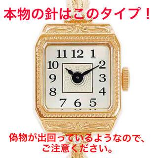 agete - アガット  時計 注意喚起!