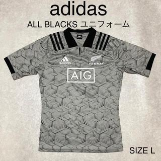 adidas - adidas ニュージーランド オールブラックス ユニフォーム L グレー