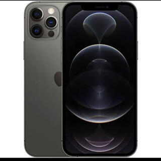 iPhone12PROMAX256新品