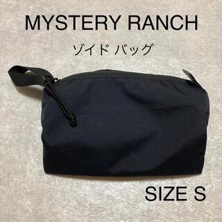 ミステリーランチ(MYSTERY RANCH)のMYSTERY RANCH ミステリー ランチ ゾイド バッグ サイズ S 黒(その他)