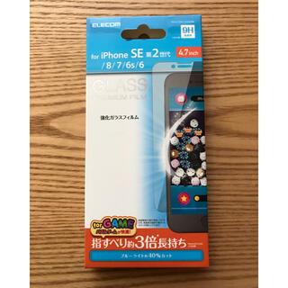 エレコム(ELECOM)のエレコム iPhone強化ガラスフィルム(保護フィルム)