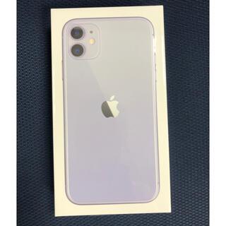 iPhone - 新品未開封 iPhone11 128 SIMフリー