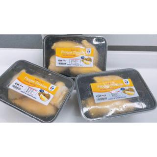 ベトナム冷凍ドリアン(ムサンキング )ドリアン4パック(400g*4)セール(フルーツ)