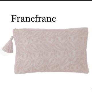 フランフラン(Francfranc)のFrancfranc ピエージスロー ひざ掛け クッション 枕 新品 タグ付き(毛布)