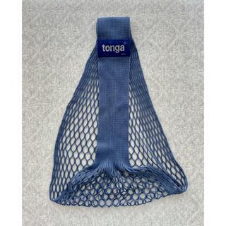 トンガ(tonga)のTonga  Sサイズ ブルー(抱っこひも/おんぶひも)