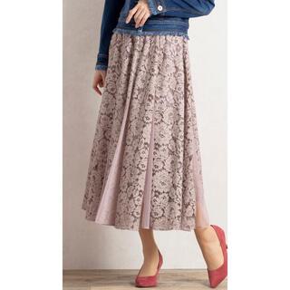 Rose Tiara - RoseTiara ローズティアラ レースフレアスカート ピンク 完売品 美品