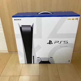 PlayStation - プレステ